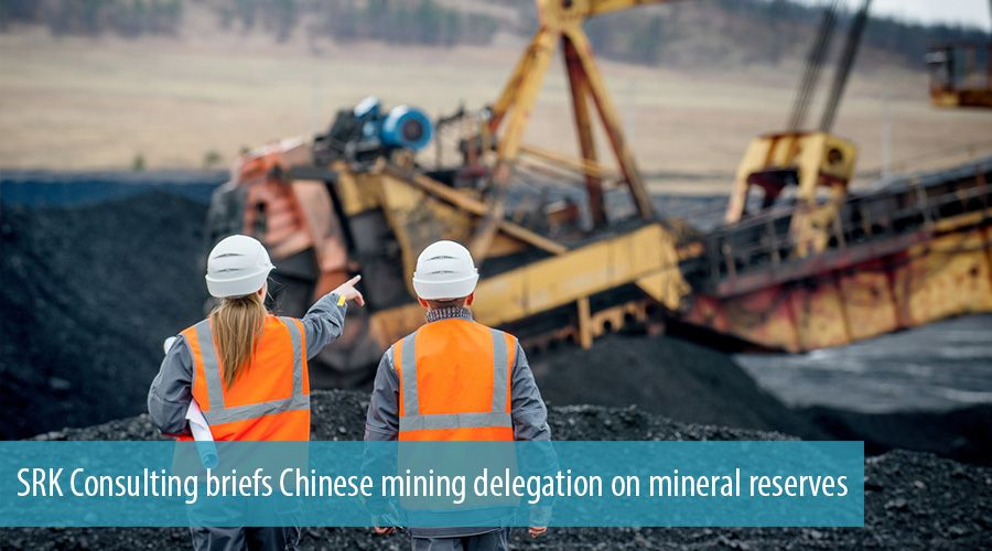 SRK Consulting briefs Chinese mining delegation on mineral reserves